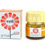 buy Nazli in Delhi,India