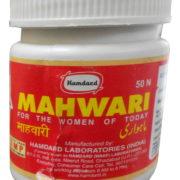 buy Hamdard Mahwari  capsules in Delhi,India