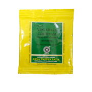 buy AVS Yogaraja Churnam in Delhi,India