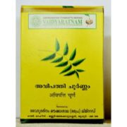 buy Vaidyaratnam Avipathi choornam in Delhi,India