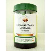 buy Vaidyaratnam Chyavanaprasam in Delhi,India