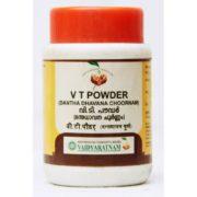 buy Vaidyaratnam Tooth Powder ( V T Powder ) in Delhi,India