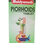 buy Baidyanath Pirrhoid Herbal Tablets for Piles in Delhi,India