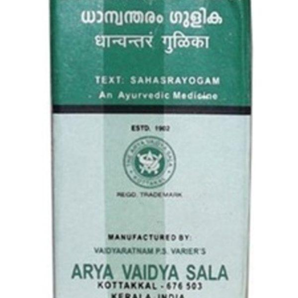 buy Arya Vaidya sala Dhanwantaram Gulika Tablets in Delhi,India