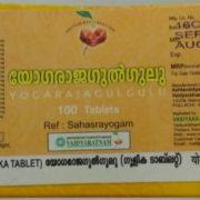 buy Vaidyaratnam Yograja Gulgulu Tablets in Delhi,India