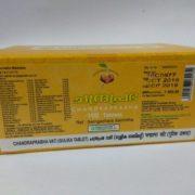 buy Vaidyaratnam Chandraprabha Vati Tablets in Delhi,India