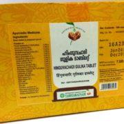 buy Vaidyaratnam Hinguvachadi Gulika Tablets in Delhi,India