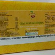 buy Vaidyaratnam –Kaisora Gulgulu Gutika Tablets in Delhi,India