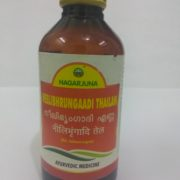 buy Nagarjuna Herbal Neelibhrungaadi thailam in Delhi,India
