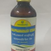 buy Nagarjuna Herbal Naalppaamaraadi Keram Tailam in Delhi,India