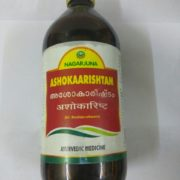 buy Nagarjuna Herbal Asokarishtam Syrup in Delhi,India