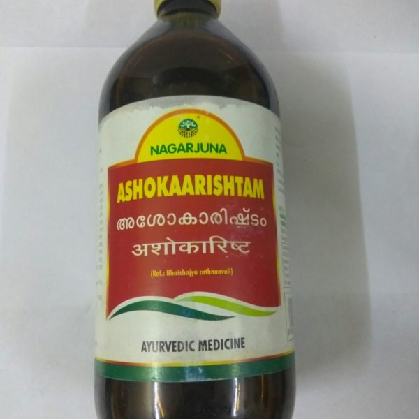 buy Nagarjuna Herbal Asokarishtam Syrup in Delhi,India