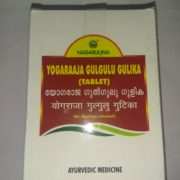 buy Nagarjuna Herbal Yogaraaja Gulgulu Gulika in Delhi,India