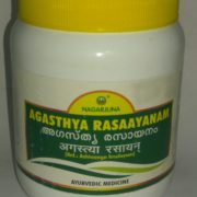buy Nagarjuna Herbal Agasthya Rasaayanam in Delhi,India