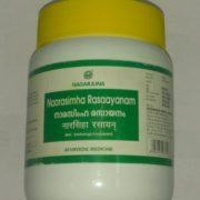 buy Nagarjuna Herbal Narsimha Rasayanam in Delhi,India