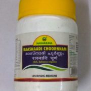 buy Nagarjuna Herbal Raasnaadi Choornnam/Powder in Delhi,India