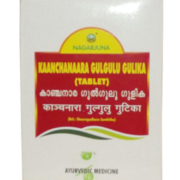 buy Nagarjuna Kaanchanaara Gulgulu Gulika in Delhi,India