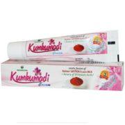 buy Nagarjuna Kumkumadi Cream in Delhi,India