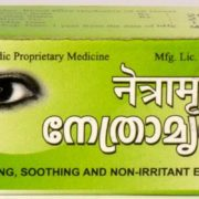 buy Arya Vaidya Sala Ayurvedic Netramritam Eye Drop in Delhi,India