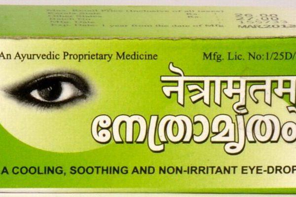 buy Arya Vaidya Sala Ayurvedic Netramritam Eye Drop in Delhi,India