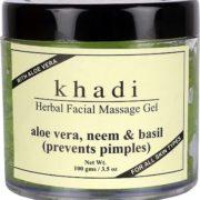 buy KHADI ALOEVERA NEEM AND BASIL (Prevents Pimple) HERBAL FACIAL MASSAGE GEL 100gm in Delhi,India