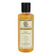 buy Khadi Natural  Orange & Lemongrass Face Wash in Delhi,India