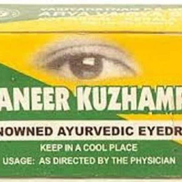 buy Arya Vaidya Sala Elaneer Kuzhampu Eye Drop 10ml in Delhi,India