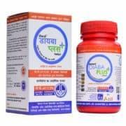 buy Deemark Diaba Plus Tablets in Delhi,India